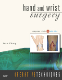 Operative Techniques: Hand and Wrist Surgery - Book & DVD