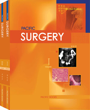 PACIFIC SURGERYⅠ,ⅡSecond Edition 세트 (총2권)