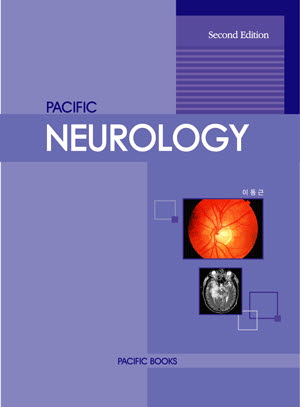 PACIFIC NEUROLOGY-2판