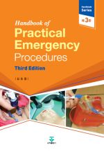 Handbook of Practical Emergency Procedures, 3e