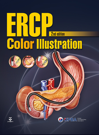 ERCP Color Illustration, 2판