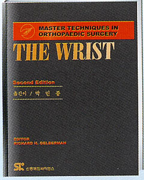 (MTO) The Wrist : Master Techniques ,(2/e)번역시리즈
